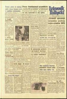 Dziennik Bałtycki, 1966, nr 38