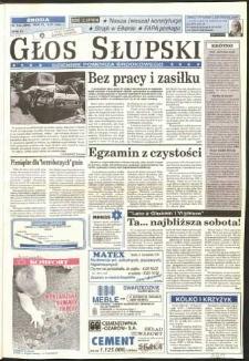 Głos Słupski, 1994, lipiec, nr 154