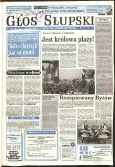 Głos Słupski, 1994, lipiec, nr 158