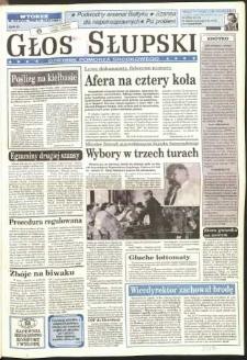 Głos Słupski, 1994, lipiec, nr 165