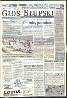 Głos Słupski, 1994, lipiec, nr 174