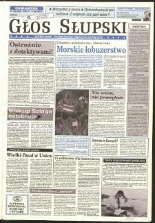 Głos Słupski, 1994, sierpień, nr 185