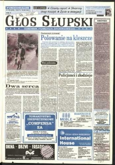 Głos Słupski, 1994, sierpień, nr 199