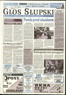 Głos Słupski, 1994, wrzesień, nr 205