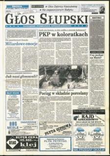 Głos Słupski, 1994, wrzesień, nr 219