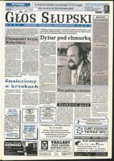 Głos Słupski, 1994, październik, nr 236