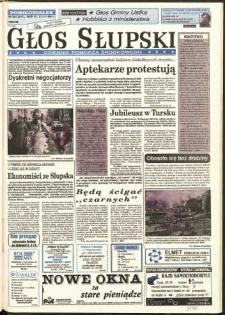 Głos Słupski, 1994, listopad, nr 267