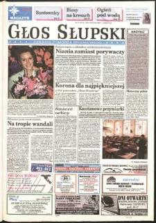 Głos Słupski, 1997, marzec, nr 56