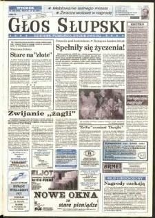 Głos Słupski, 1994, grudzień, nr 296