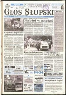 Głos Słupski, 1997, lipiec, nr 151