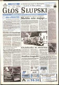 Głos Słupski, 1997, lipiec, nr 153