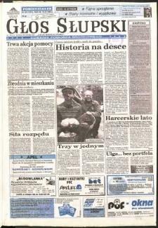 Głos Słupski, 1997, lipiec, nr 167