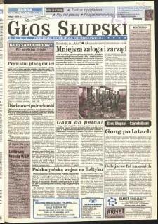 Głos Słupski, 1995, styczeń, nr 15