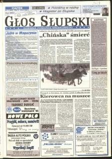 Głos Słupski, 1995, styczeń, nr 17
