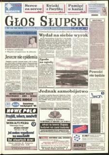 Głos Słupski, 1995, styczeń, nr 24