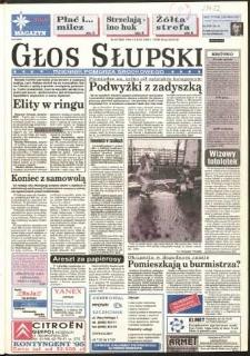 Głos Słupski, 1995, luty, nr 30