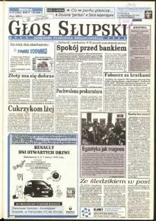 Głos Słupski, 1995, marzec, nr 51