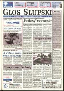 Głos Słupski, 1995, marzec, nr 54