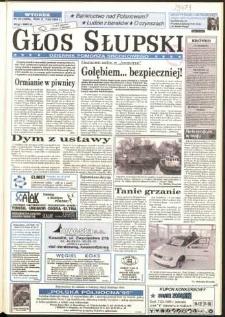 Głos Słupski, 1995, marzec, nr 56