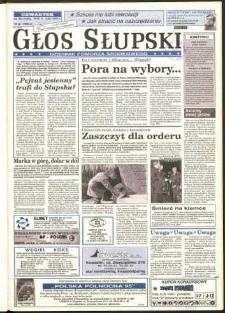Głos Słupski, 1995, marzec, nr 58
