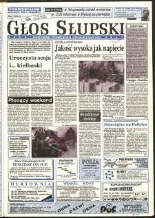 Głos Słupski, 1995, marzec, nr 67