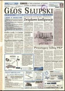 Głos Słupski, 1995, marzec, nr 77