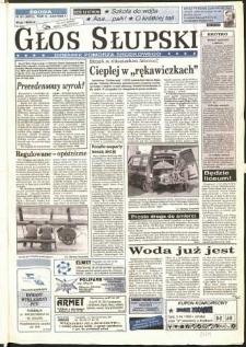Głos Słupski, 1995, kwiecień, nr 81