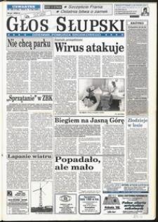 Głos Słupski, 1995, sierpień, nr 189