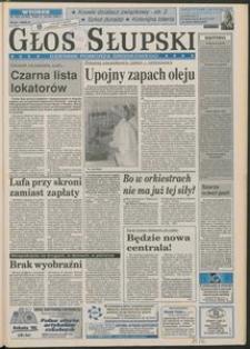 Głos Słupski, 1995, sierpień, nr 193