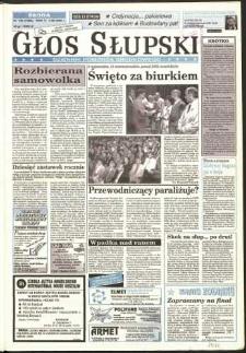 Głos Słupski, 1995, czerwiec, nr 130