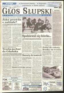 Głos Słupski, 1995, lipiec, nr 152