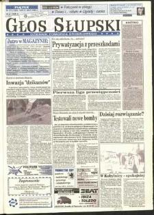 Głos Słupski, 1995, lipiec, nr 173