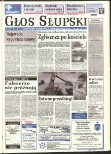 Głos Słupski, 1995, lipiec, nr 174