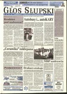 Głos Słupski, 1995, sierpień, nr 178