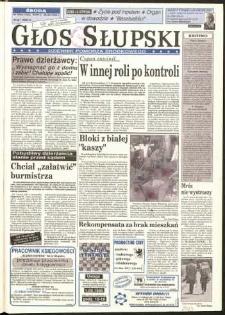 Głos Słupski, 1995, sierpień, nr 200