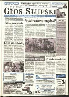 Głos Słupski, 1995, wrzesień, nr 204