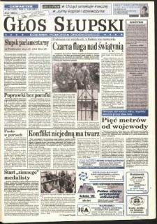 Głos Słupski, 1995, wrzesień, nr 207