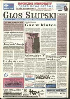 Głos Słupski, 1995, wrzesień, nr 221