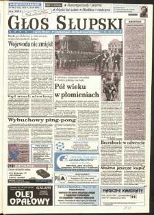 Głos Słupski, 1995, wrzesień, nr 222