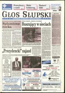 Głos Słupski, 1995, październik, nr 245