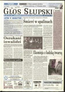 Głos Słupski, 1995, październik, nr 250