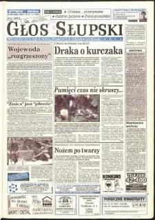 Głos Słupski, 1995, październik, nr 253
