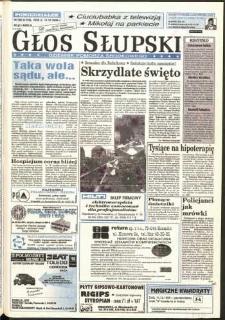 Głos Słupski, 1995, grudzień, nr 286