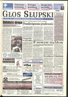 Głos Słupski, 1995, grudzień, nr 291