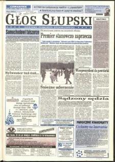 Głos Słupski, 1995, grudzień, nr 295