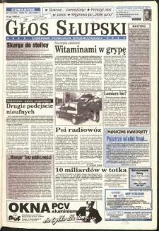 Głos Słupski, 1996, styczeń, nr 3