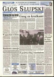 Głos Słupski, 1996, luty, nr 27