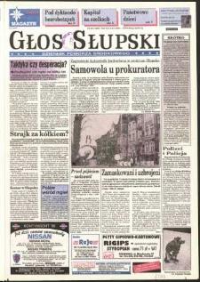 Głos Słupski, 1996, luty, nr 29