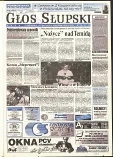 Głos Słupski, 1996, luty, nr 30