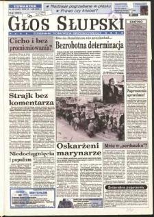 Głos Słupski, 1996, luty, nr 33